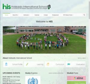 北海道インターナショナルスクールの公式サイト