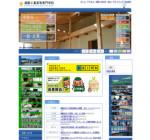 釧路工業高等専門学校の公式サイト