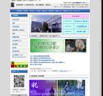 第二工業高校の公式サイト