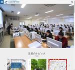 仙台高等専門学校の公式サイト