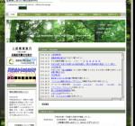 あさか開成高校の公式サイト