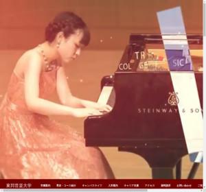 東邦音楽大学附属東邦第二高校の公式サイト