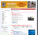 松戸向陽高校の公式サイト