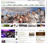 広尾学園高校の公式サイト