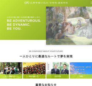 村田女子高校の公式サイト