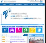 産業技術高等専門学校の公式サイト