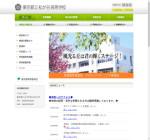 松が谷高校の公式サイト