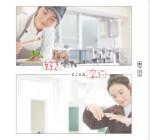 大竹高等専修学校の公式サイト