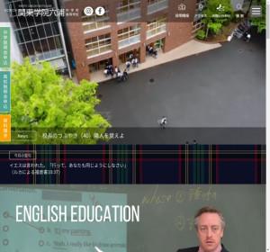 関東学院六浦高校の公式サイト