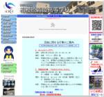 相模原青陵高校の公式サイト