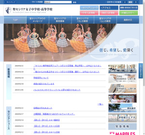 聖セシリア女子高校の公式サイト