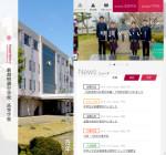 新潟明訓高校の公式サイト