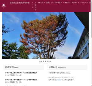 新発田高校の公式サイト