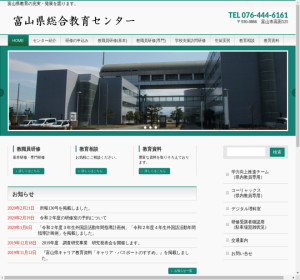 二上工業高校の公式サイト