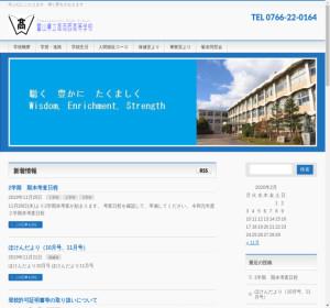 高岡西高校の公式サイト