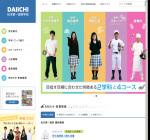 松本第一高校の公式サイト