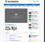 東海大学付属諏訪高校の公式サイト