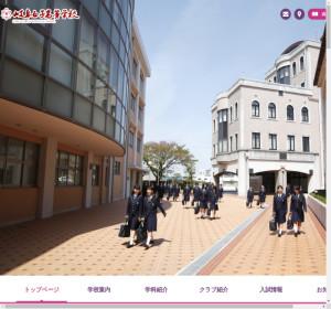 岐阜女子高校の公式サイト