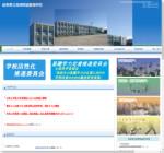 海津明誠高校の公式サイト