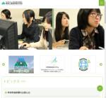 岐阜工業高等専門学校の公式サイト