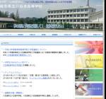 八百津高校の公式サイト