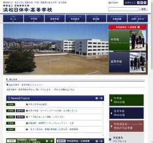 体育 偏差 日本 値 大学