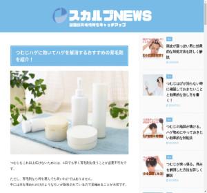 京都国際高校の公式サイト