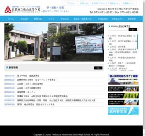 桃山高校の公式サイト