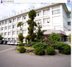 久御山高校の公式サイト