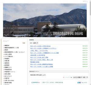 峰山高等学校弥栄分校の公式サイト