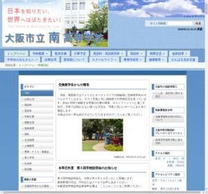 大阪 市立 大学 掲示板