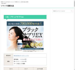 八尾翠翔高校の公式サイト