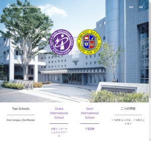 関西学院千里国際高等部の公式サイト