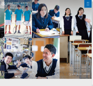 上宮太子高校の公式サイト