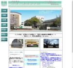 飾磨工業高校の公式サイト