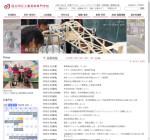 明石工業高等専門学校の公式サイト