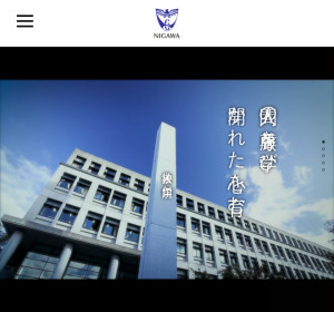 仁川学院高校の公式サイト
