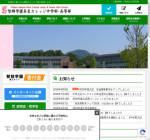 智辯学園奈良カレッジ高等部の公式サイト