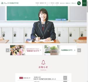 米子松蔭高校の公式サイト