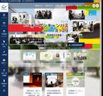 宇部工業高等専門学校の公式サイト