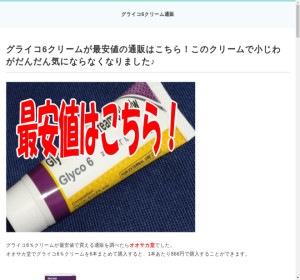 尽誠学園高校の公式サイト