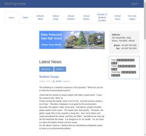 西条高校の公式サイト