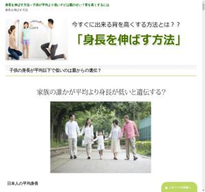 啓知高校の公式サイト