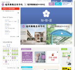 福岡舞鶴高校の公式サイト