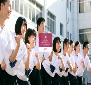 直方高校の公式サイト