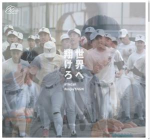 柳川高校の公式サイト