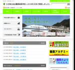 佐伯鶴岡高校の公式サイト