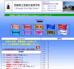 宮崎北高校の公式サイト