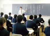 授業見学会