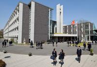 拓殖大学第一高等学校